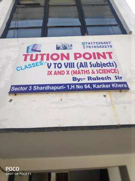 Home Tution and Tution for classes 9 and 10