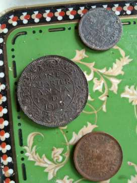 Very old coin ,(money)