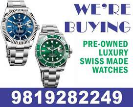 Sell Your Used Watch Rolex Hublot Patek Breguet Panerai