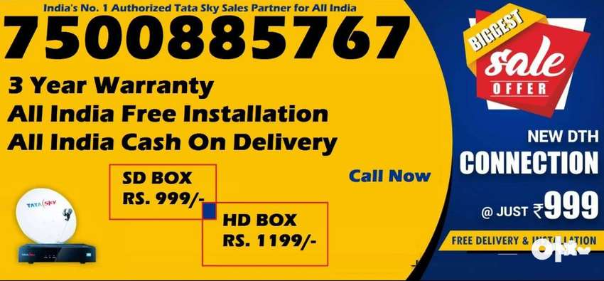 Tata Sky DTH -Payment After Installation- All India COD Tatasky Dishtv 0