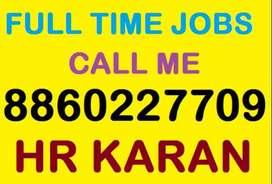 Full Time Job in helper,store keeper,supervisor, computer opt.100% JOB