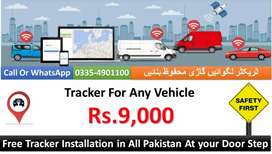 Car Bike Truck Bus Tracker
