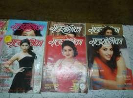 Old magazines Grihshobhika