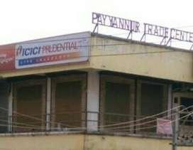 Payyanur trade centre