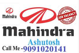 Hiring Mahindra Motor Company job full time apply in helper,store keep