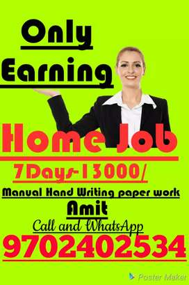Home Job Weekly salary provide