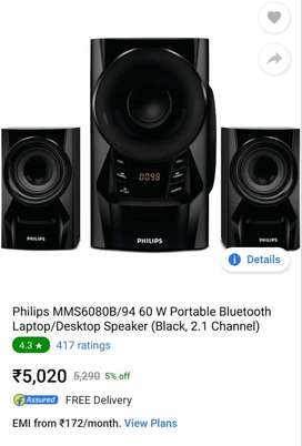 Speaker 2.1