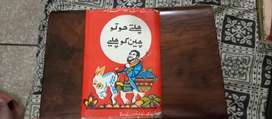 Chaltay ho to cheen to chaliay  book by Ibne Insha