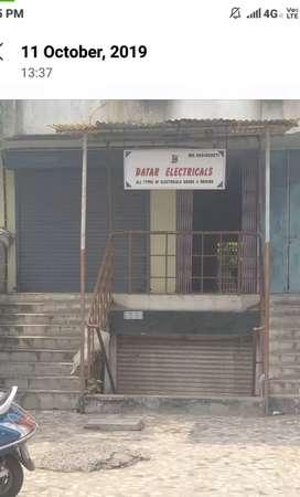 K g n building op UCO BANK  JT  road