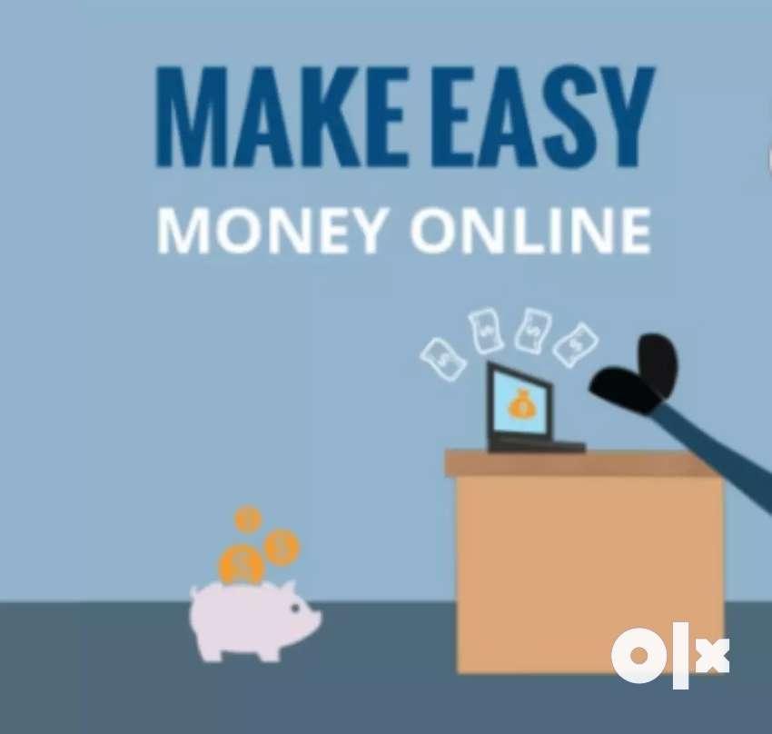 ERD online marketing 0