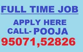 Hiring in full time job store keeper helper supervisor call info ff