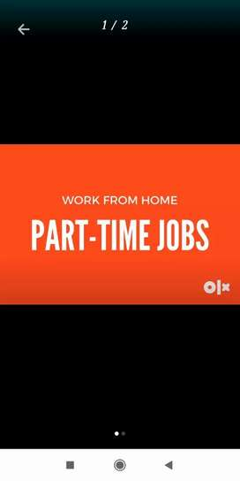 Offline /online part time job data typing