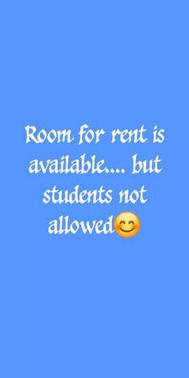 Room for rent is available