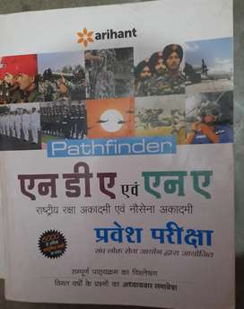 Arihant book for completion exam