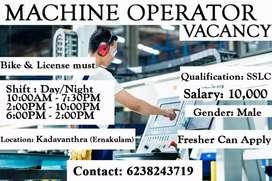 Machine operator vacancy