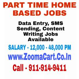 Part Time Home Based Data Entry Job
