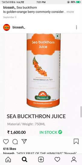 seabuckthron product