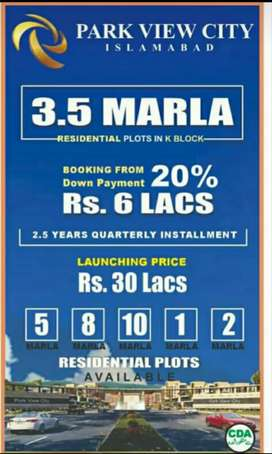 PARK VIEW CITY 3.5 MARLA PLOT AVAILABLE ON OLD PRICE 30LAC