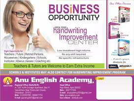 Teachers,  tutors,  housewives who want to earn from their home