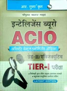 IB ACIO Grade-II/ Executive Tear -1 in Hindi