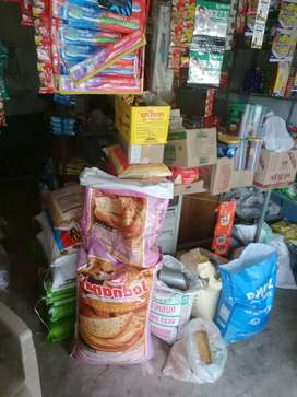 Shop provision store