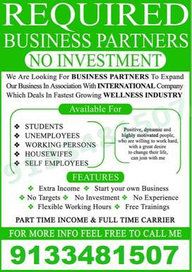 REQUIRED Business Partners