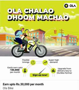 Ola bike rider
