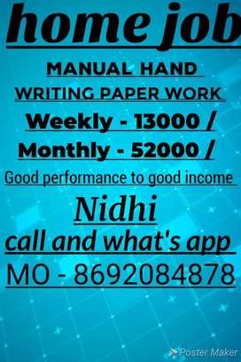Simple hand writing job weekly salary 13000