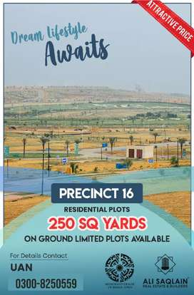 BAHRIA TOWN KARACHI  P 16 250 SQ YARDS  NEW DEAL PLOTS