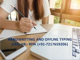 Offline Typing job from home -part time work