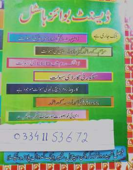 Room available for hostel University boys , office man, guests House