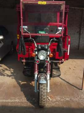 Metro Loader 150CC Dual Gear