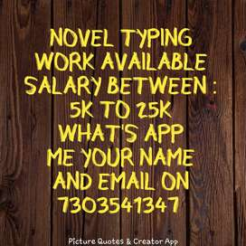 Work - English Typing Work In Ms Word (Work From Home) Income - 12,000