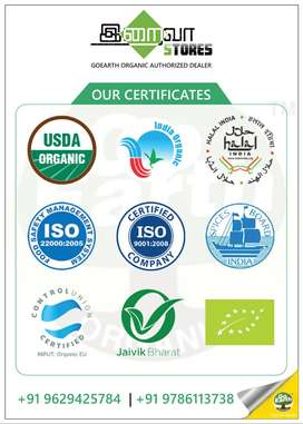 100% Organic Products