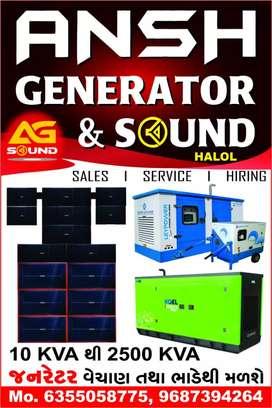 Ansh generator  &sound Halol