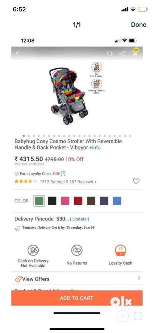 Stroller for sale 0