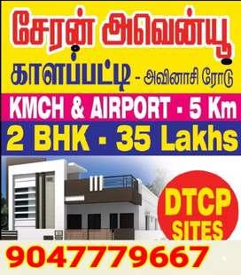 "Kalapatti :: Dtcp plot - villa :: Sale "" Coimbatore"