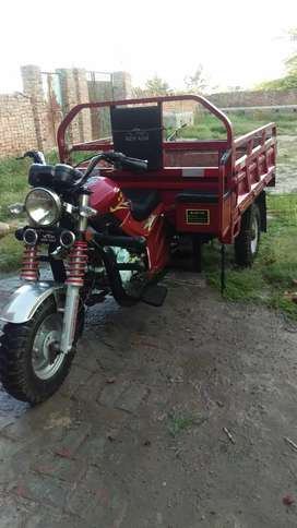 New Asia 150cc Cargo loader