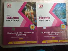 Made easy ESE mains previous years solved question paper