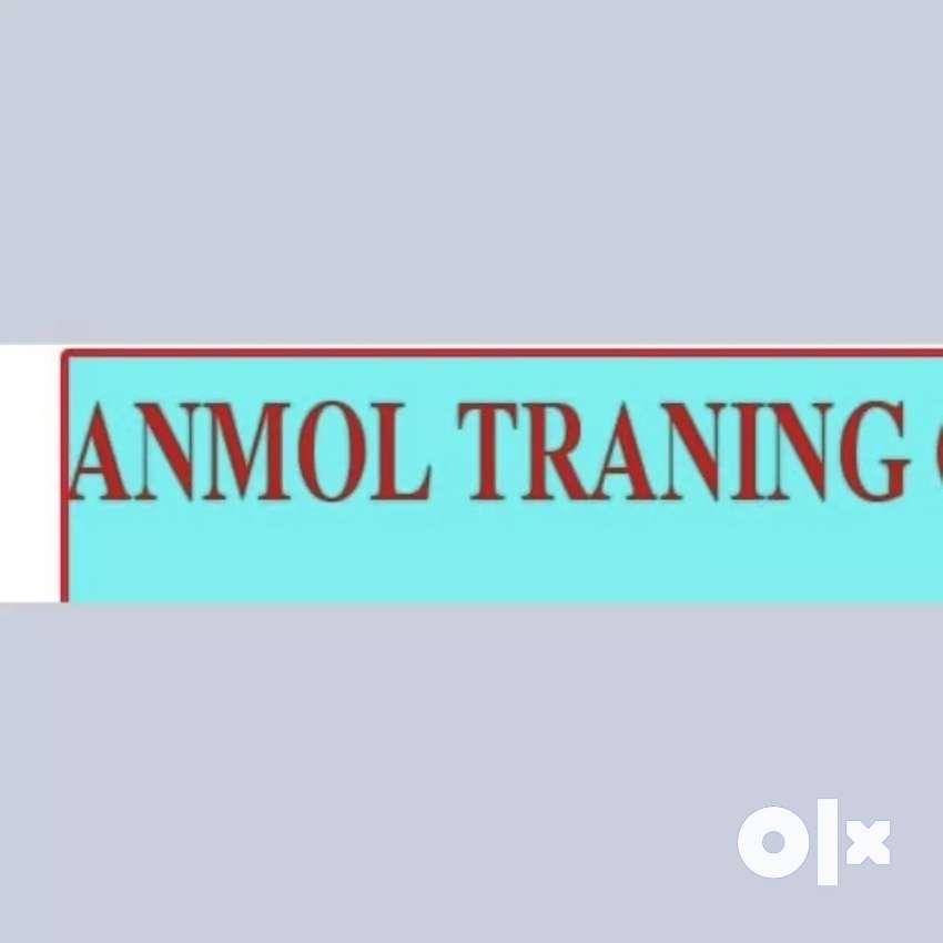 Training Classes 0
