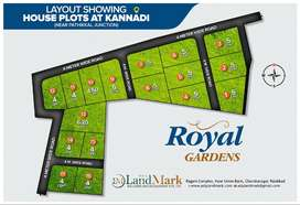 House plots in palakkad medical college