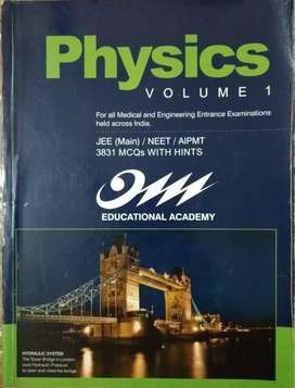 Neet and other competitive exams mcq books