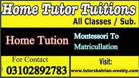 Home Tutor For 1 To Matric Students