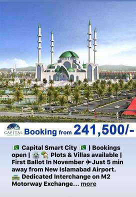 Book ur Plot on 241500 in Capital Smart City Islamabad.