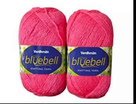 Wool Available at very Reasonable Price