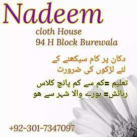 Nadeem cloth House Burewala