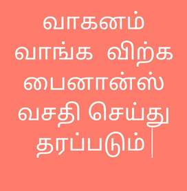 ARRANGE LOANS @ LOW INT ( ALL OVER TAMILNADU) TO BUY AND SELL VEHICLES