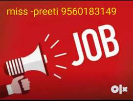 Urgent hiring for Vishal mega mart store supervisor