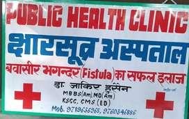 Bawaseer, bhagandar treatment