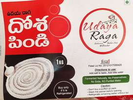 Dosa Batter for sale